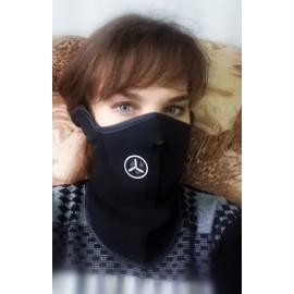 Winter Half Face Mask